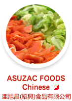 ASUZAC FOODS Chinese